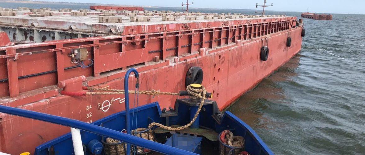 CБУ блокувала протиправну діяльність комерсантів, які привласнили судна Українського Дунайського пароплавства