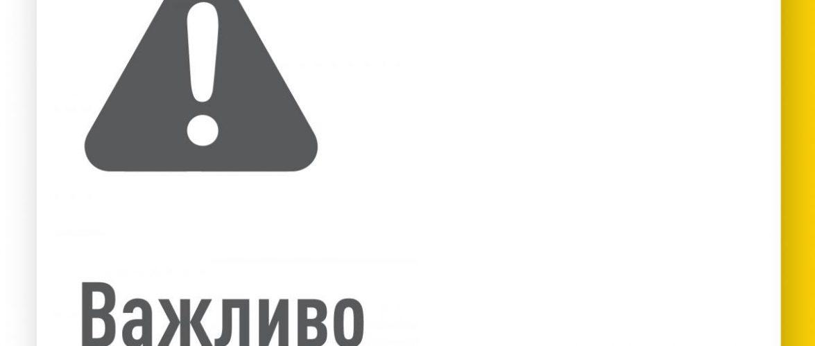 НАБУ оскаржить рішення ОАСК, що легалізує повний контроль над роботою інституції