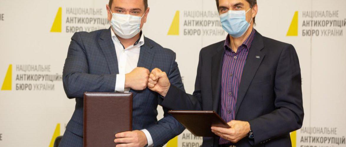 НАБУ та Укрзалізниця спільно протидіятимуть корупції на підприємстві