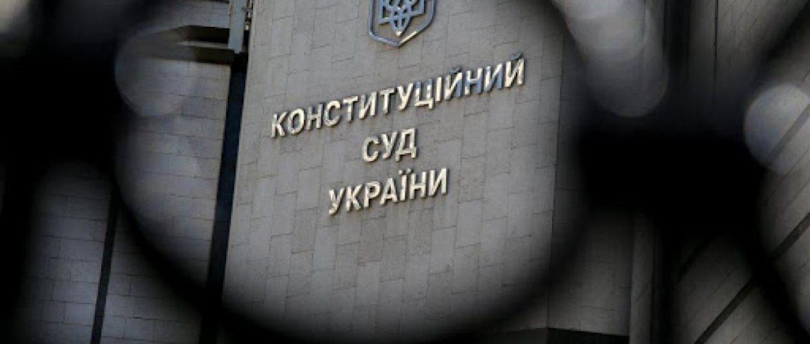 Рішення КСУ щодо електронного декларування руйнує антикорупційну реформу — заява НАБУ