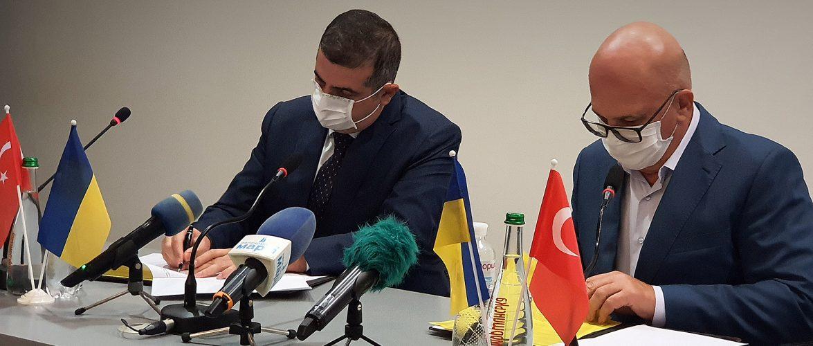 Турецька делегація уклала меморандум з «Зоря»-«Машпроект»