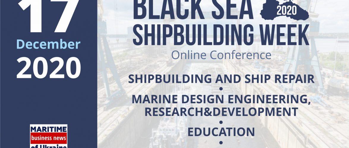 Відкрито реєстрацію на Black Sea Shipbuilding Week 2020