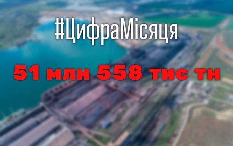 Портові оператори морського порту Південний обробили більше 50 млн тн вантажів за період з січня по жовтень 2020 року. Вантажообіг зріс на 17,6%