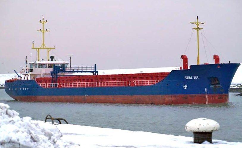 """""""Херсонська верф"""" модернізує шість суден костерів для нідерландської Handelskade Shipsales B.V."""