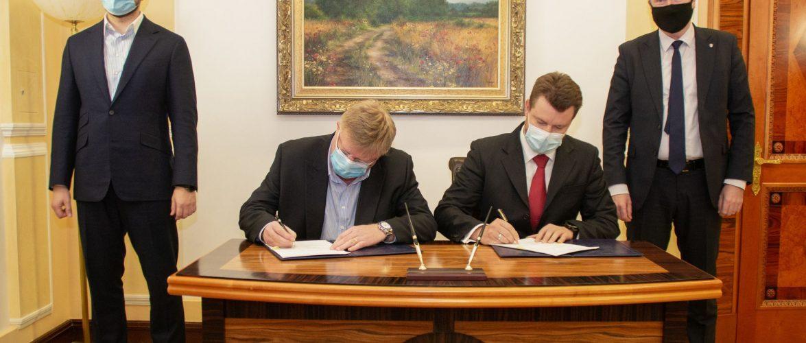 ДП «Укроборонсервіс» та ТОВ «Кютерміналз Ольвія» підписали Меморандум про взаєморозуміння та співробітництво