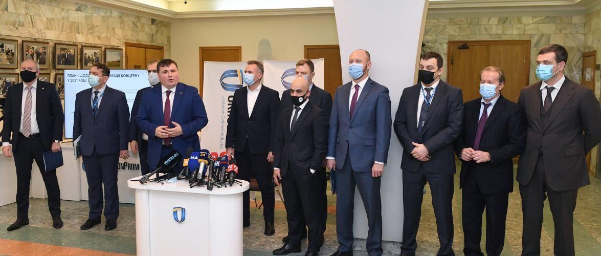 (ВІДЕО) Генеральний директор Укробронпрому підписав наказ про початок корпоратизації концерну