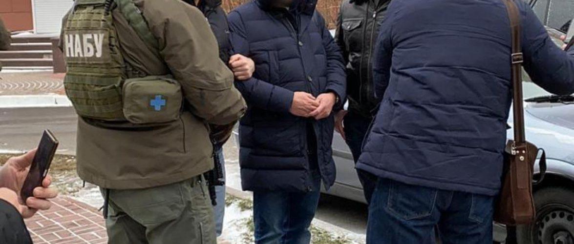 Двом особам повідомлено про підозру у спробі підкупу голови Держгеокадастру