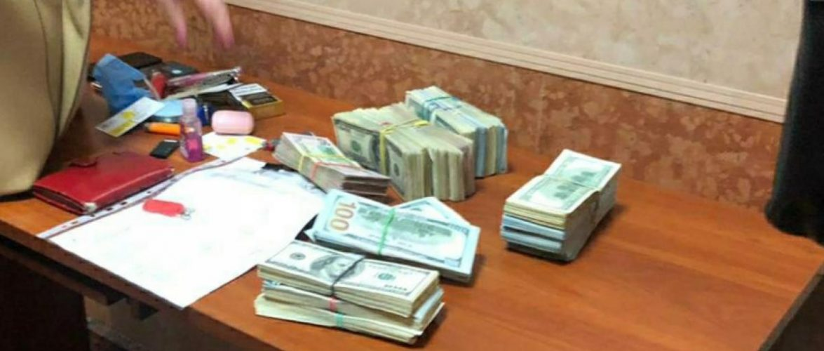 Друга спроба підкупу голови Фонду держмайна: матеріали відкрито