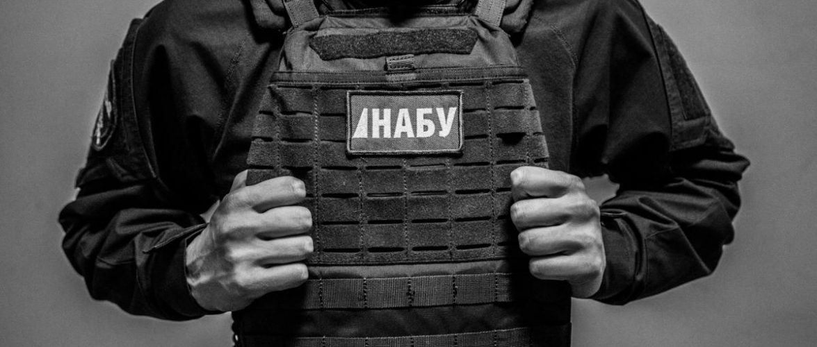 Заволодіння 81 млн грн НГУ: нові підозри