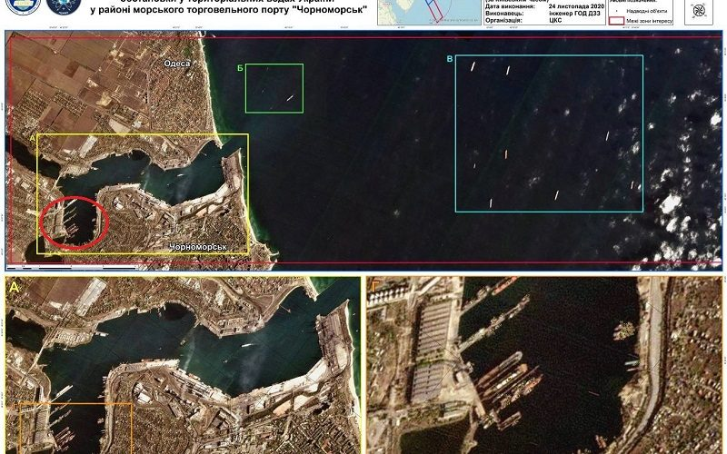 Національний центр управління та випробувань космічних засобів Державного космічного агентства України не підтвердив факт забруднення акваторії морського порту Чорноморськ