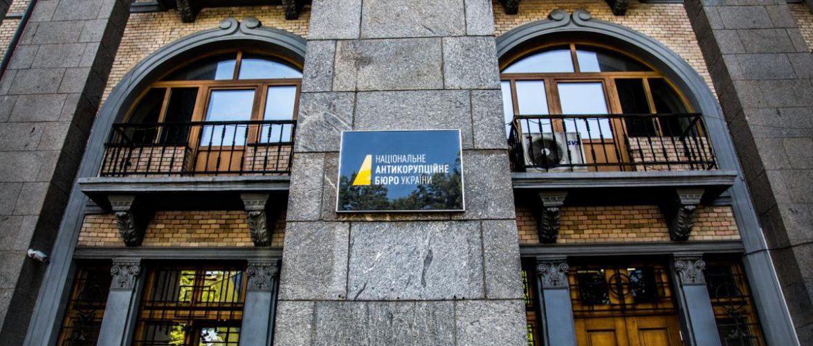 Офіс Генпрокурора перешкоджає притягненню винних до відповідальності у справі Нацгвардії