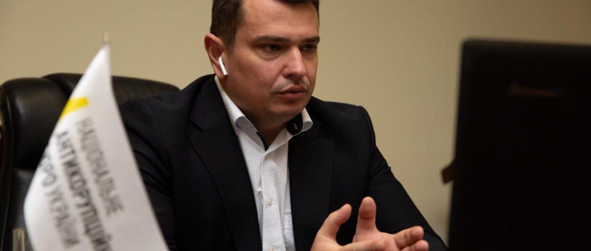 Інтерв'ю Артема Ситника для ZN.UA: Скасування Конституційним судом створення Вищого антикорупційного суду знищить систему боротьби з корупцією
