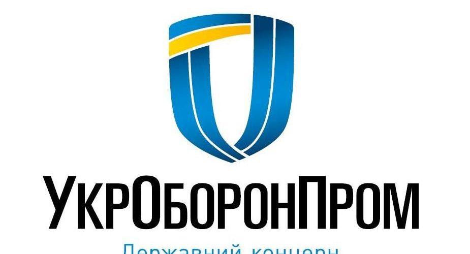"""Верховна Рада ухвалила в першому читанні законопроєкт №3822 про трансформацію Концерну """"Укроборонпром"""""""