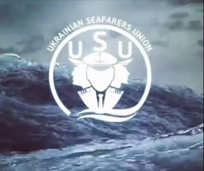 Робочі дипломи морякам знову видають через агентів – Ukrainian Seafarers Union