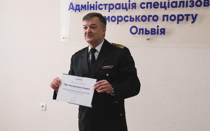 В адміністрації порту Ольвія провели засідання Ради порту