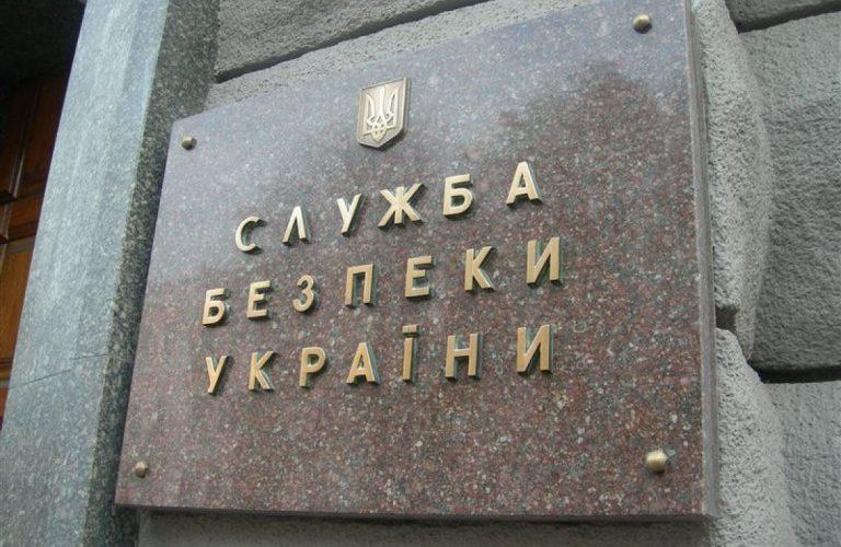 СБУ просить звільнити 22 митників із санкційного списку, четверо з Одеської митниці