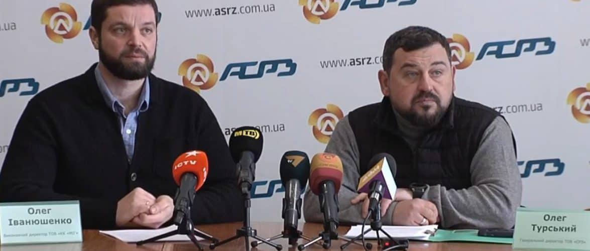 (ВІДЕО) Азовський судноремонтний завод вимушений оголосити про банкрутство – «Маріупольська інвестиційна група»