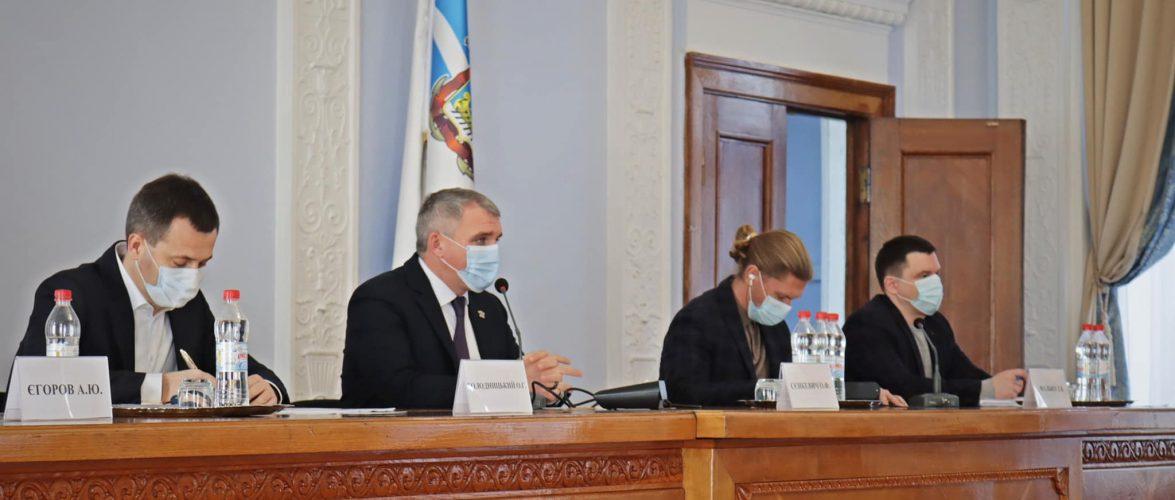 Підприємства морегосподарського комплексу запросили до роботи над Генеральним планом міста Миколаєва