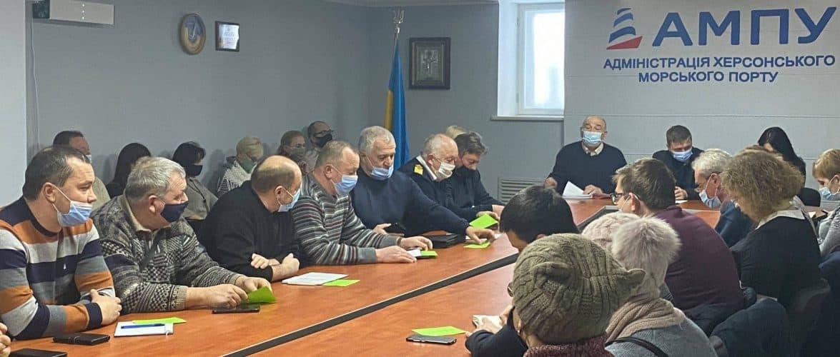 Конференція трудового колективу ХМТП визнала роботу адміністрації та профкому порту задовільною
