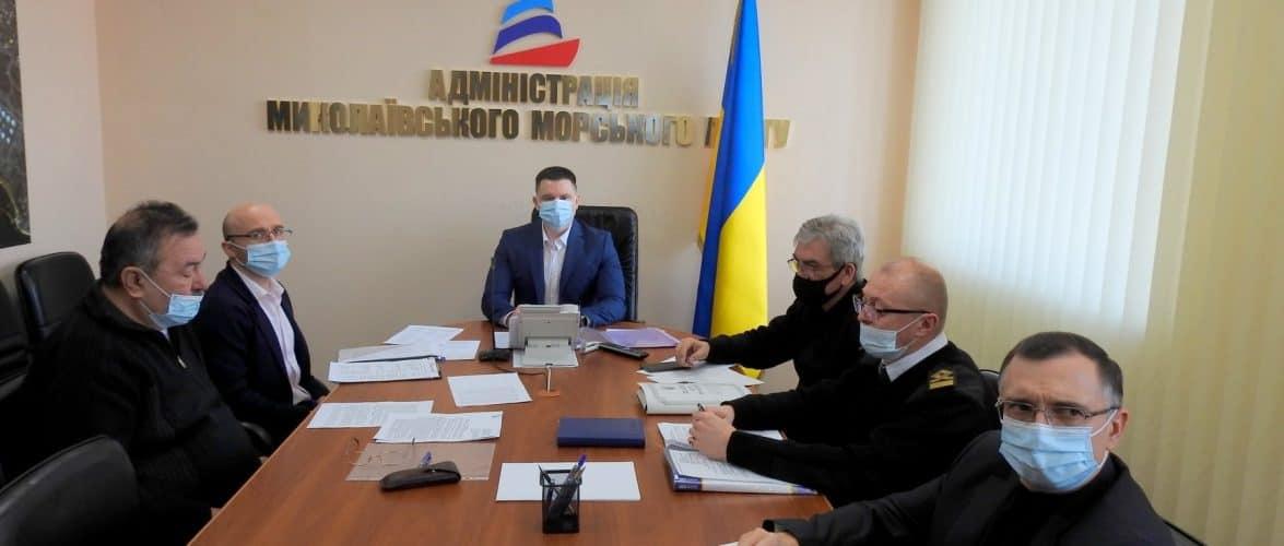 На Раді морського порту Миколаїв обговорювали зміни до проєкту  Обов'язкових постанов