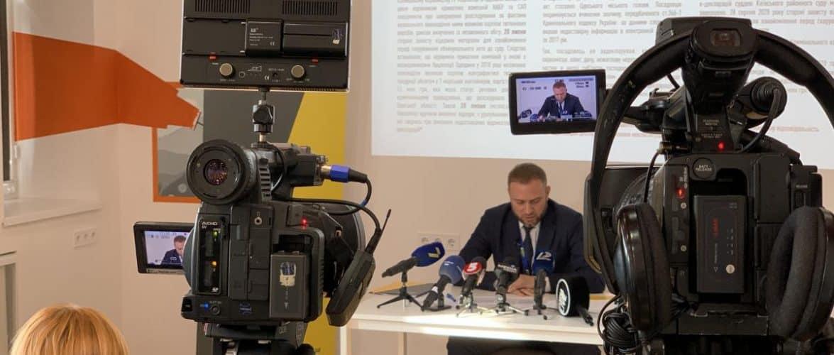 Викриття корупції в морських портах, економічних ефект і обвинувальні вироки – Одеське теруправління НАБУ підсумувало роботу у ІІ півріччі 2020 року
