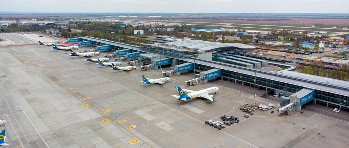Корупція в аеропорту «Бориспіль»: матеріли відкрито