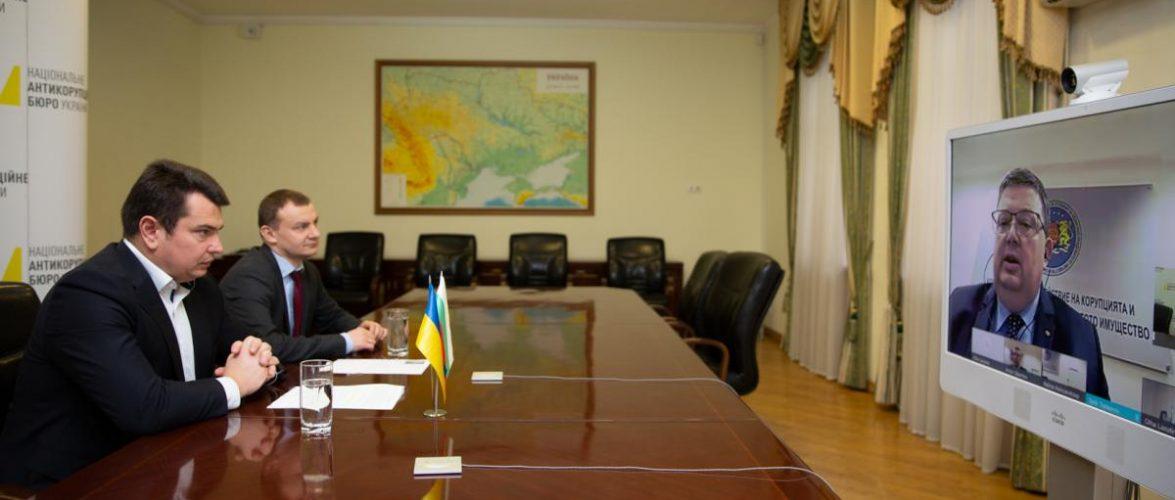 НАБУ розпочинає співпрацю з Комісією з протидії корупції та конфіскації незаконних активів Болгарії