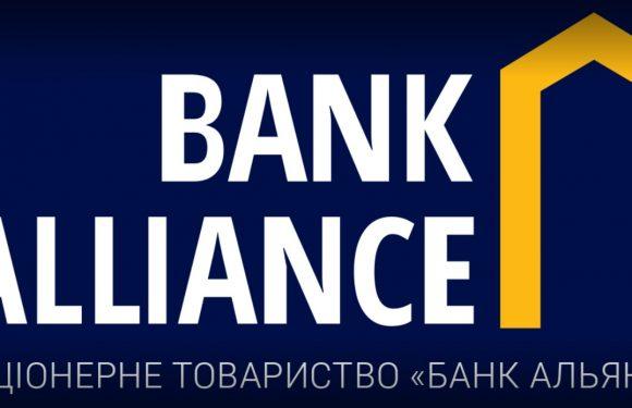 """Верховний суд став на сторону """"Банк Альянс"""" у справі за позовом АМПУ на 4,4 млн.грн"""