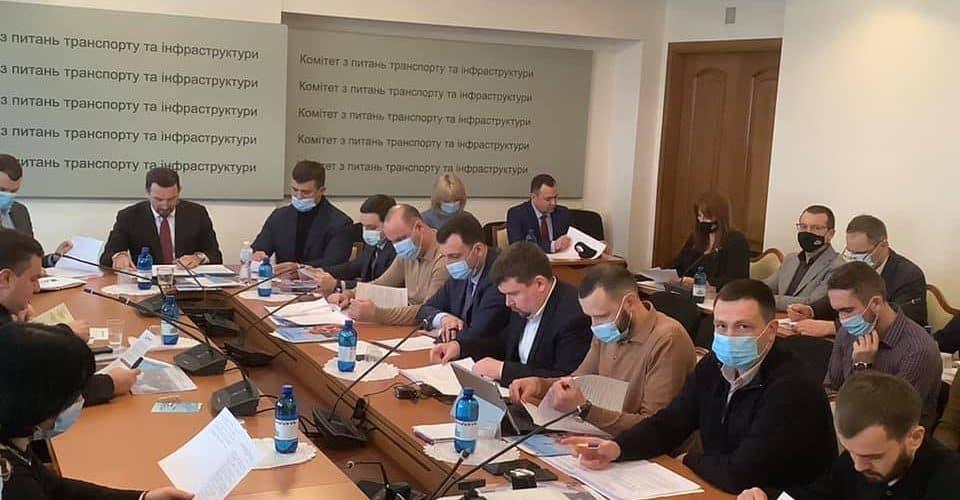 Комітет з питань морського та річкового транспорту заслухав звіти  за 2020 рік керівників держпідприємств