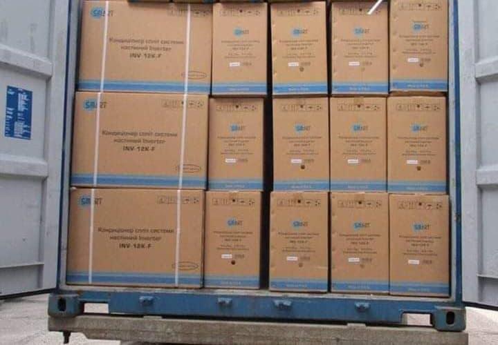 Митниця затримала в порту Чорноморська 2 тисячі кондиціонерів з Китаю вартістю 4,4 млн.грн.