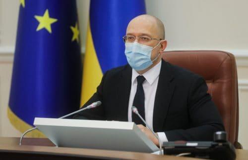 Уряд ухвалив низку рішень, що сприятимуть розвитку регіонів, — Денис Шмигаль