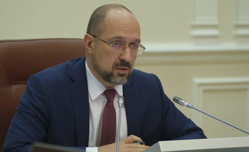 Денис Шмигаль: Створення Національного фонду інвестицій стане черговим кроком для реалізації важливих для України проектів