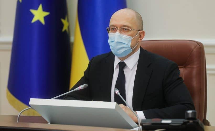 Прем'єр-міністр: Українці повинні мати змогу вільно подорожувати світом в період пандемії