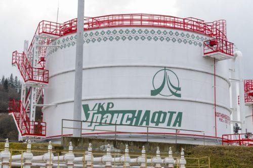 Укртранснафта збільшила обсяг транспортування нафти у 2020 році
