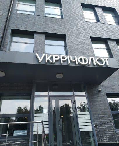 """""""Судноплавна компанія """"Укррічфлот"""" через суд завершила продаж судна """"ПМ 13"""" ТОВ """"Авант-Агро"""""""