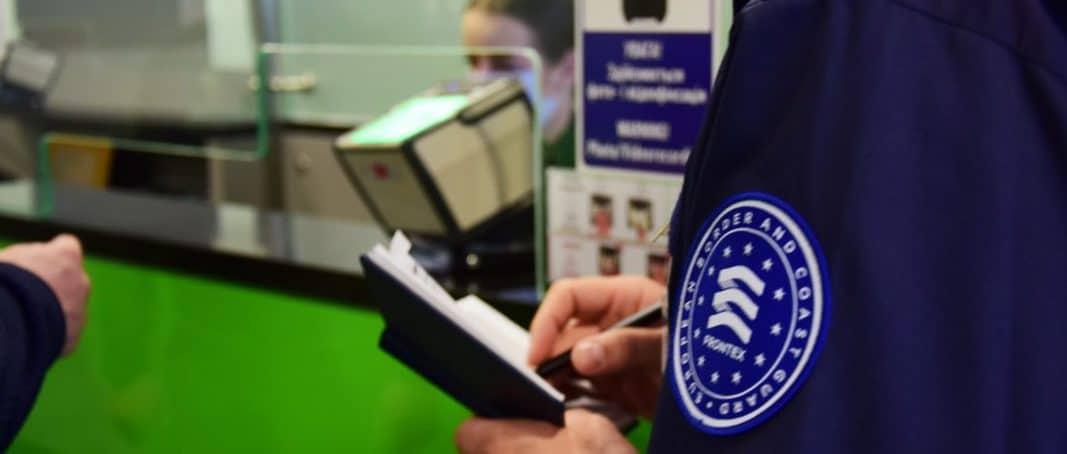 Держприкордонслужба продовжує розвивати співробітництво з Frontex
