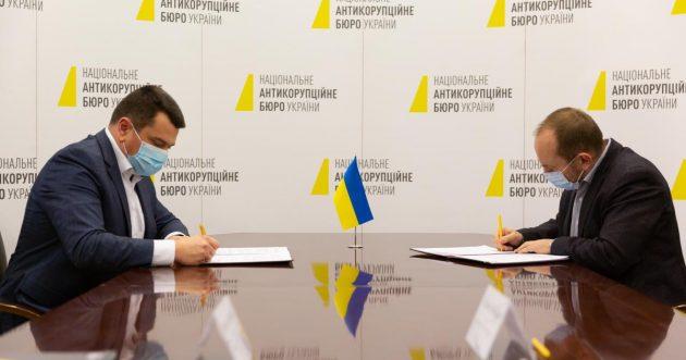 НАБУ допомагатиме Держмитслужбі України відбирати доброчесних працівників