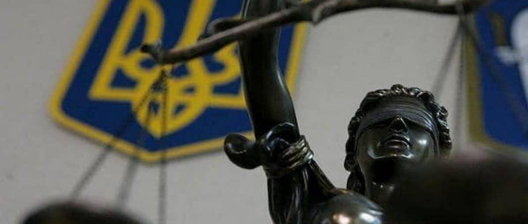 Справу завдання 2,2 млн грн збитків Службі зовнішньої розвідки скеровано до суду