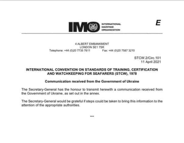 ПРМТУ вимагає провести службову перевірку щодо листа Морської адміністрації до Міжнародної морської організації (IMO)