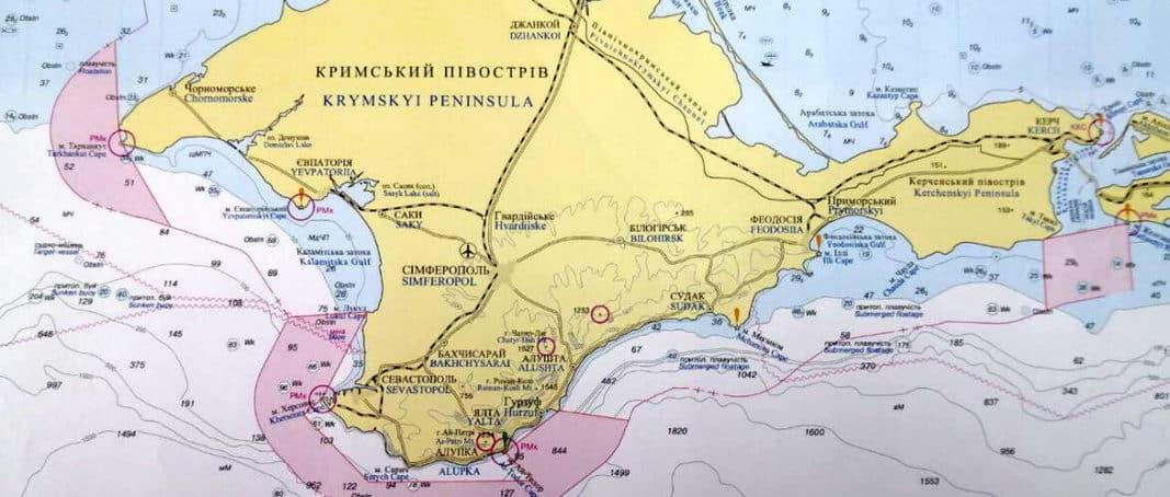 (Оновлюється) Росія закрила прохід Керченською протокою для іноземних військових та державних суден