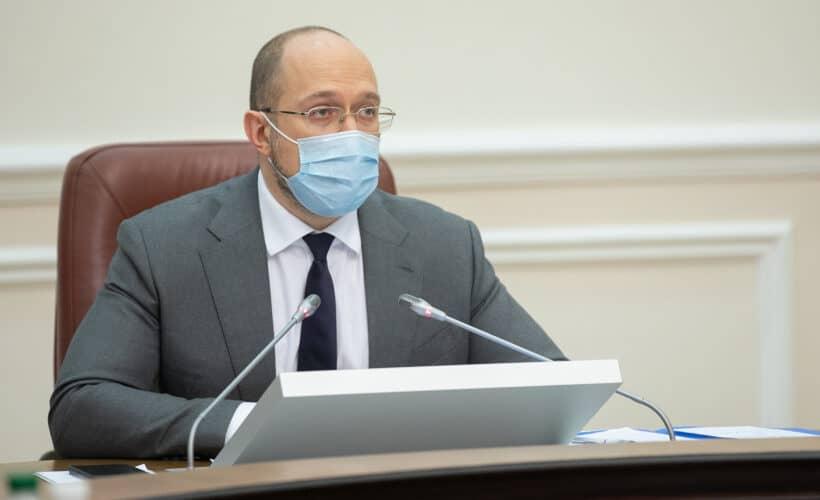 Україна впроваджує систему обміну митною інформацією з ЄС, яка дозволить мінімізувати зловживання на митниці, — Денис Шмигаль