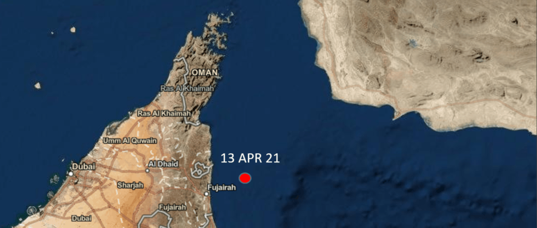 В Оманській затоці здійснено напад на ізраїльське судно