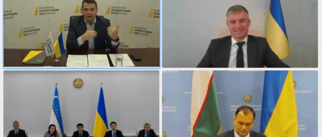 Досвід НАБУ та НАЗК з протидії корупції перейматимуть узбецькі колеги