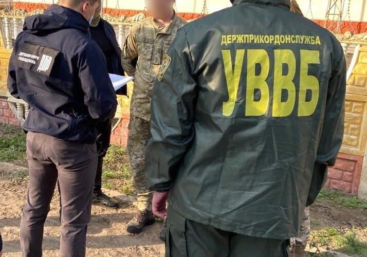 На Одещині затримали прикордонника, який мав допомагати контрабандистам