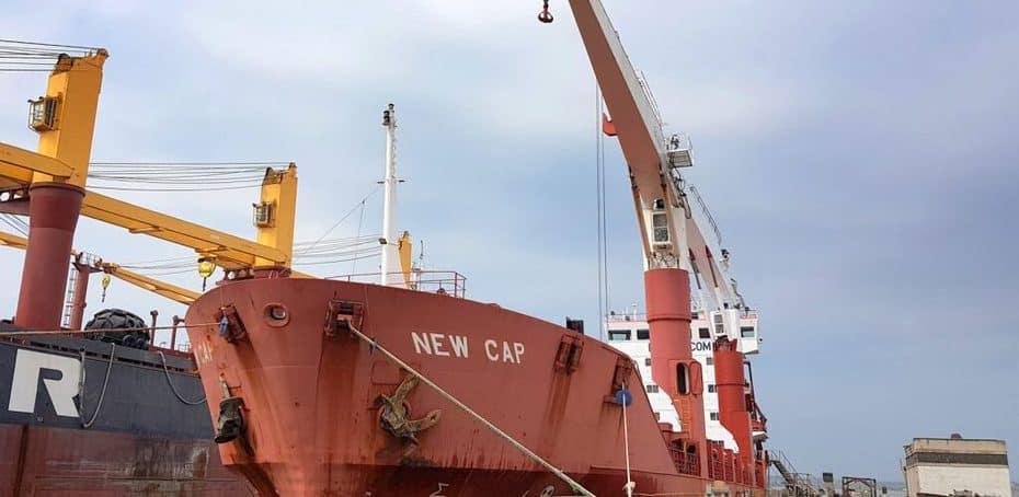 """Океан"" прийняв в ремонт суховантажне судно NEW CAP"