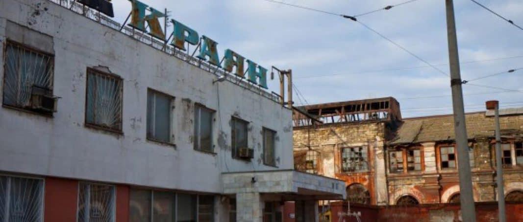 Справа заводу «Краян»: обвинувальний акт стосовно ще трьох осіб скеровано до суду