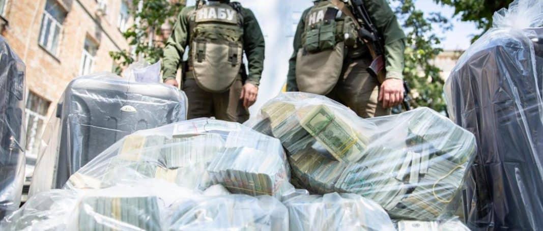 Справу про підкуп керівників НАБУ і САП, яку намагалися забрати з підслідності Бюро, скеровано до суду