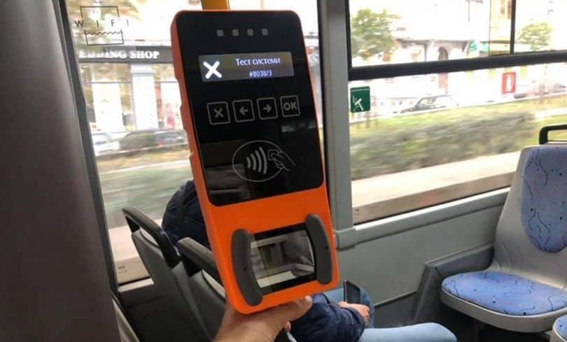 Презентовано е-квиток єдиного муніципального транспортного процесингу для українських міст