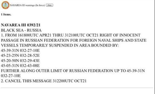 Іспанія підтвердила обмеження судноплавства Росією в районі мису Тарханкут