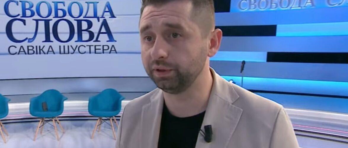 (ВІДЕО) Арахамія підтвердив звільнення В.Крилія та призначення О.Кубракова Міністром інфраструктури України